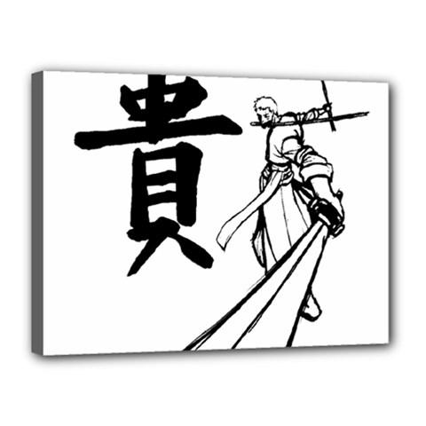 A Swordsman s Honor Canvas 16  x 12  (Framed)
