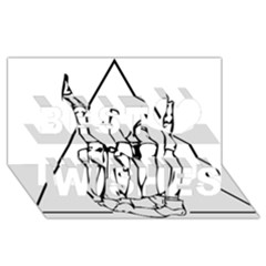 Skull Rock Best Wish 3d Greeting Card (8x4)