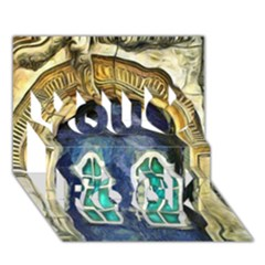 Luebeck Germany Arched Church Doorway You Rock 3D Greeting Card (7x5)