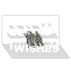 Unique Zebra Design Best Wish 3D Greeting Card (8x4)