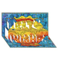 Patterned Fish Best Wish 3D Greeting Card (8x4)