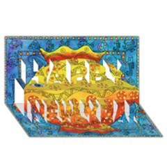 Patterned Fish Happy New Year 3d Greeting Card (8x4)