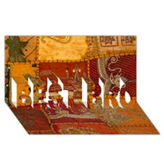 India Print Realism Fabric Art BEST BRO 3D Greeting Card (8x4)