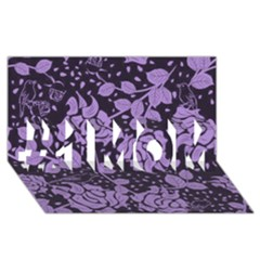 Floral Wallpaper Purple #1 MOM 3D Greeting Cards (8x4)