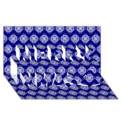 Abstract Knot Geometric Tile Pattern Merry Xmas 3D Greeting Card (8x4)