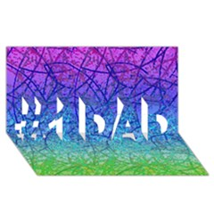 Grunge Art Abstract G57 #1 DAD 3D Greeting Card (8x4)