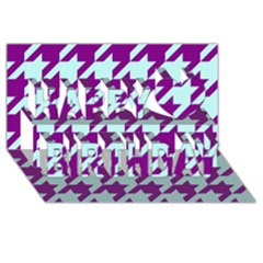 Houndstooth 2 Purple Happy Birthday 3D Greeting Card (8x4)
