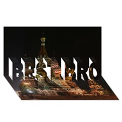 St Basil s Cathedral BEST BRO 3D Greeting Card (8x4)