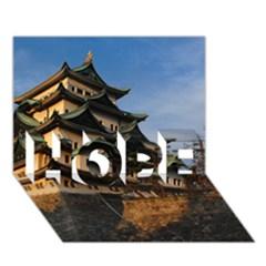 NAGOYA CASTLE HOPE 3D Greeting Card (7x5)