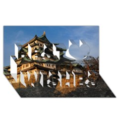 NAGOYA CASTLE Best Wish 3D Greeting Card (8x4)
