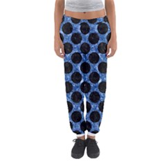 CIR2 BK-BL MARBLE Women s Jogger Sweatpants