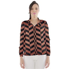 CHV1 BK MARBLE COPPER Wind Breaker (Women)