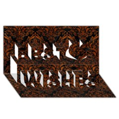 Damask1 Black Marble & Brown Burl Wood Best Wish 3d Greeting Card (8x4)