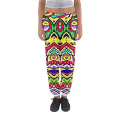 Photoshop 200resolution Women s Jogger Sweatpants