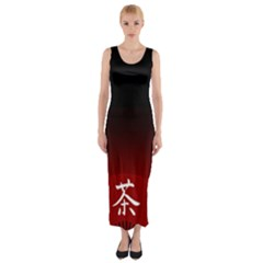 Keep Calm And Drink Tea   Dark Asia Edition Fitted Maxi Dress
