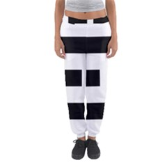 Black and White Women s Jogger Sweatpants
