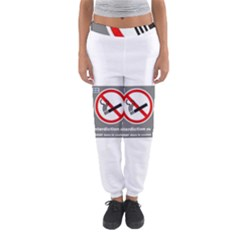No Smoking  Women s Jogger Sweatpants