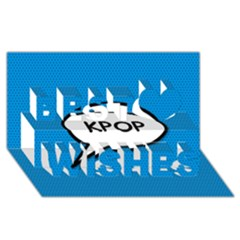 Comic Book Shout Kpop (Blue) Best Wish 3D Greeting Card (8x4)