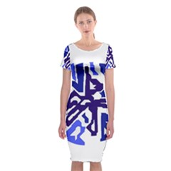 Deep blue abstraction Classic Short Sleeve Midi Dress