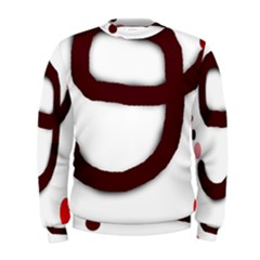 Number nine Men s Sweatshirt