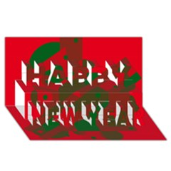 Red and green abstract design Happy New Year 3D Greeting Card (8x4)