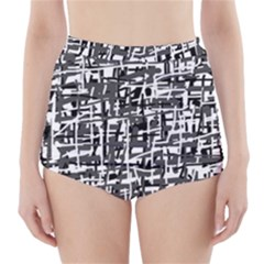 Gray pattern High-Waisted Bikini Bottoms