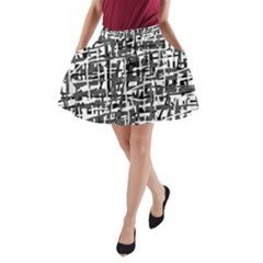 Gray pattern A-Line Pocket Skirt