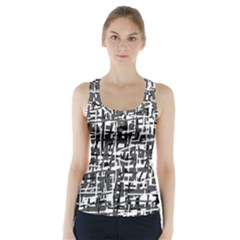 Gray Pattern Racer Back Sports Top