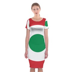 Roundel Of The Italian Air Force, 1911 1946 Classic Short Sleeve Midi Dress