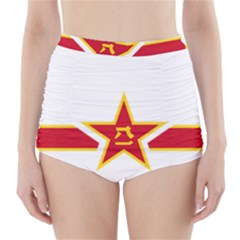 Roundel Of The People s Liberation Army Air Force High-Waisted Bikini Bottoms