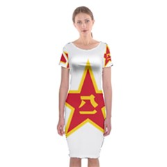 Roundel Of The People s Liberation Army Air Force Classic Short Sleeve Midi Dress