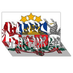 Coat Of Arms Of Latvia Happy Birthday 3d Greeting Card (8x4)
