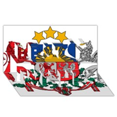 Coat Of Arms Of Latvia Best Wish 3d Greeting Card (8x4)