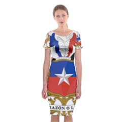 Coat Of Arms Of Chile  Classic Short Sleeve Midi Dress