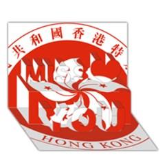 Emblem Of Hong Kong  Miss You 3d Greeting Card (7x5)