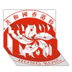 Emblem Of Hong Kong  Thank You 3d Greeting Card (7x5)