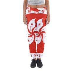 Emblem Of Hong Kong  Women s Jogger Sweatpants
