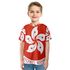 Emblem Of Hong Kong  Kid s Sport Mesh Tee