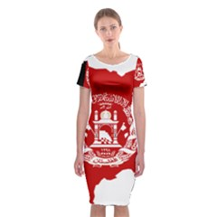 Flag Map Of Afghanistan Classic Short Sleeve Midi Dress