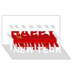 Flag Of The Soviet Union  Happy New Year 3D Greeting Card (8x4)