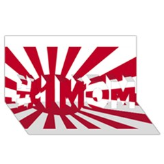 Ensign Of The Imperial Japanese Navy And The Japan Maritime Self Defense Force #1 MOM 3D Greeting Cards (8x4)