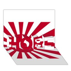 Ensign Of The Imperial Japanese Navy And The Japan Maritime Self Defense Force HOPE 3D Greeting Card (7x5)