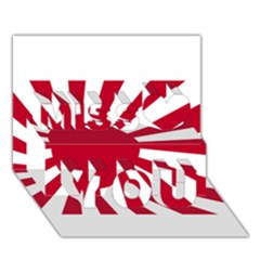 Ensign Of The Imperial Japanese Navy And The Japan Maritime Self Defense Force Miss You 3D Greeting Card (7x5)