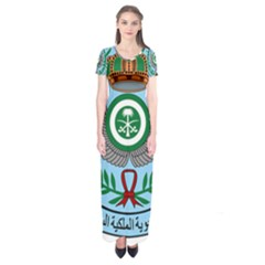 Emblem Of The Royal Saudi Air Force  Short Sleeve Maxi Dress