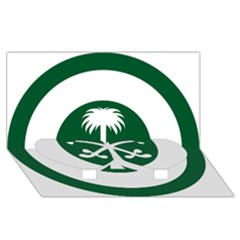 Roundel Of The Royal Saudi Air Force Twin Heart Bottom 3D Greeting Card (8x4)