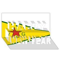 Flag Of The People s Protection Units Happy New Year 3D Greeting Card (8x4)