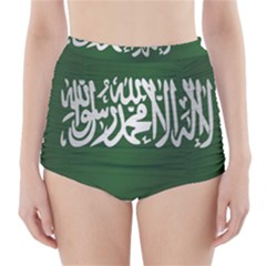 Flag Of Saudi Arabia High-Waisted Bikini Bottoms