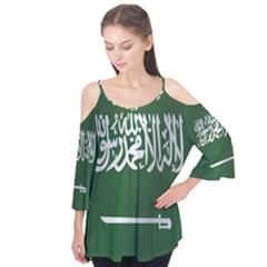 Flag Of Saudi Arabia Flutter Tees