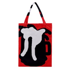 Red, black and white Classic Tote Bag