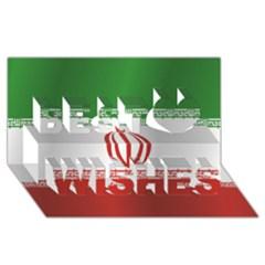 Flag Of Iran Best Wish 3D Greeting Card (8x4)